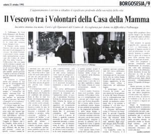 """""""IL MONTEROSA"""" 21-10-1995"""